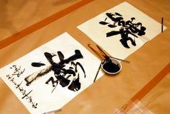 书法猫日本人妇女 库存照片