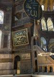 书法roundels和小圆顶在圣索非亚大教堂里面 库存图片