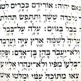 书犹太祷告 免版税图库摄影