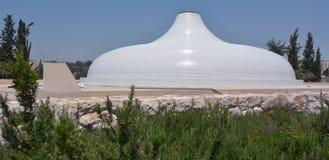书的寺庙在耶路撒冷-以色列 库存图片