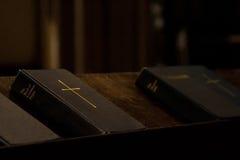 书祷告 库存照片