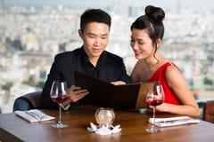 读书菜单 免版税库存图片