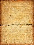 书面的石头 免版税库存照片