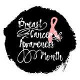乳腺癌了悟月 标志行情手字法 库存图片