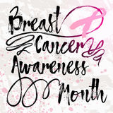 乳腺癌了悟月 免版税图库摄影