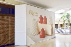 乳酪蛋糕工厂 免版税库存照片