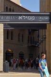 乳头购物中心在耶路撒冷,以色列 免版税图库摄影