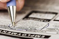 事业移动 免版税库存图片