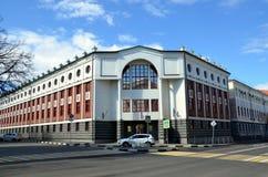 事理内部部莫斯科 免版税库存图片