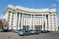 事理外交部乌克兰 免版税库存图片