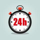 二十四个小时秒表 免版税图库摄影