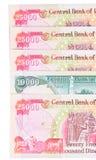 二百和一万伊拉克第纳尔 免版税库存照片