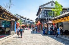 云南国籍村庄,昆明,中国 库存图片