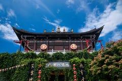 云南大理龙城市 免版税图库摄影