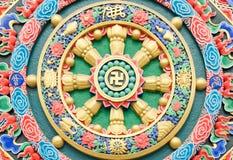 云彩宗教信仰符号 免版税图库摄影