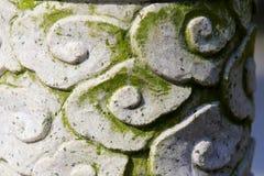 云彩石雕象  库存图片