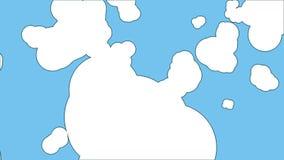 云彩赋予生命的第2 库存例证