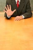 五办公室 免版税库存照片