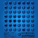 五十个媒介按钮集合 传染媒介EPS 10 库存照片