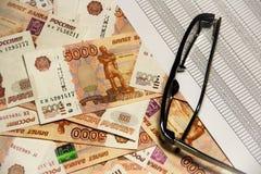 五千俄罗斯卢布堆  免版税库存照片