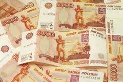 五千俄罗斯卢布的衡量单位背景 免版税库存图片
