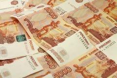五千俄罗斯卢布的衡量单位背景 库存图片
