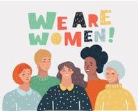 五名妇女是朋友或女权活动家 向量例证