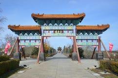 五大连池,中国, 2017年10月, 07日 对北部矿物春天的入口在五大连池 免版税图库摄影