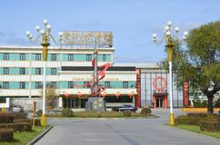 五大连池,中国, 2017年10月, 07日 疗养院`运作的`的第一医务部在五大连池在10月 中国 图库摄影