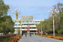 五大连池,中国, 2017年10月, 07日 疗养院`运作的`的第一医务部在五大连池在10月 中国 免版税图库摄影