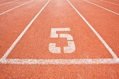 五运输路线 免版税图库摄影