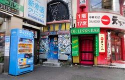 五颜六色和滑稽的餐馆在东京,日本 免版税图库摄影