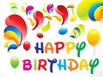 五颜六色抽象的生日贺卡 免版税库存图片