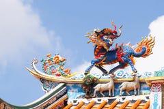 五颜六色的中国龙带头的kirin 图库摄影