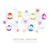 五颜六色的人剪影社会媒介外形象网络通信用户连接概念 皇族释放例证