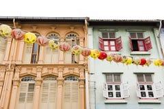 五颜六色的公寓在新加坡市 免版税图库摄影