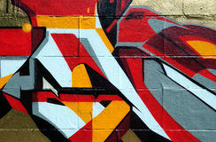 五颜六色的包括的街道画墙壁 库存照片