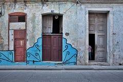 五颜六色的古巴门面老哈瓦那 库存照片