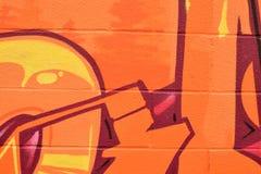 五颜六色的喷漆纹理背景 免版税库存照片