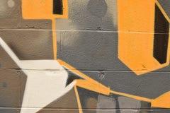五颜六色的喷漆纹理背景 免版税图库摄影