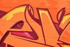 五颜六色的喷漆纹理背景 库存图片