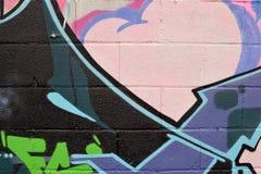 五颜六色的喷漆纹理背景 图库摄影