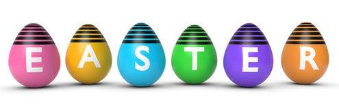 五颜六色的复活节彩蛋3d翻译 库存例证