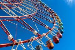 五颜六色的弗累斯大转轮 库存照片