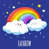 五颜六色的彩虹和两朵逗人喜爱的云彩在动画片样式 库存例证