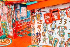 五颜六色的彩虹村庄在台中,台湾 库存照片