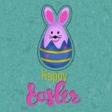 五颜六色的愉快的复活节贺卡用兔子、兔宝宝、鸡蛋和横幅 皇族释放例证