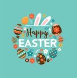 五颜六色的愉快的复活节贺卡用兔子、兔宝宝和文本 免版税库存图片