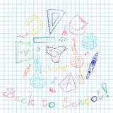 五颜六色的手拉的学校标志 球儿童图画,书,铅笔,统治者,烧瓶,指南针,在圈子安排的箭头 向量例证