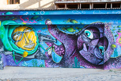 五颜六色的抽象街道艺术 免版税图库摄影